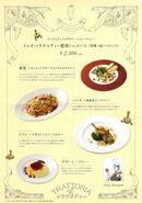Jojo Fes menu