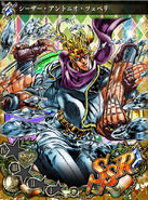JJBASS Caesar-attacks