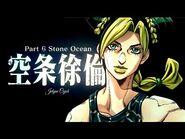 JoJo's Bizarre Adventure Part 6 Stone Ocean Teaser Trailer