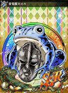 JJBASS FrogBlue