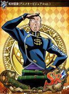 JJBASS OkuyasuNijimura-anime