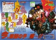 5 VJUMP - 1993-04 OVA Spread