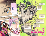 JJL Chapter 81 Cover B