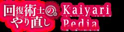 KaiYari wiki español.png