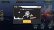 To be Continued - Azur Lane.png