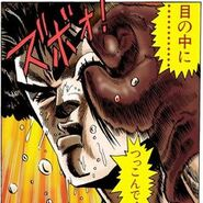 Dio punches Jonathan Chap 2