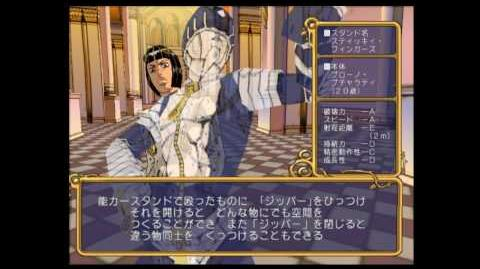 JoJo no Kimyō na Bōken - Ōgon no Kaze - character intros