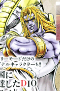 AIH DIO REVEAL