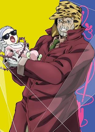 Parte 4 (anime)