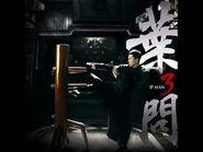 IP Man 3 OST - Kenji Kawai - 3 Minutes (IP Man VS Mike Tyson)