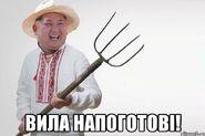 """Kim Jong Un """"Вила напоготові"""" meme"""