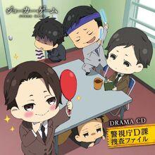 Joker-game-drama-cd-keishicho-d-ka-sosa-file-471979.2.jpg