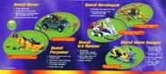 Galoob JQ toy guide pg3