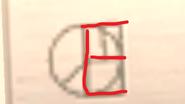 Fridge door - letter E