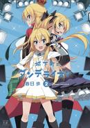 Manga Vol 02