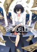 Manga Vol 03