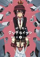 Manga Vol 01