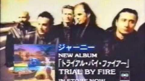 Journey - Trial By Fire Promo