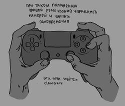 Controller fingers.jpg