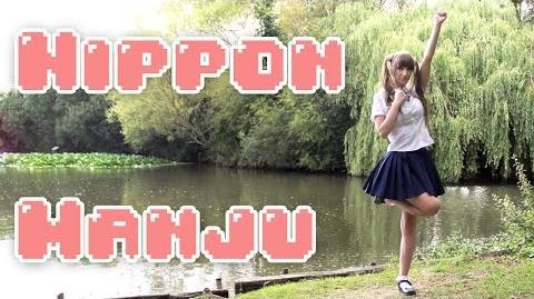 LadyBaby_-_Nippon_Manju_ニッポン饅頭_-_Dance_Cover_【itsTarina】