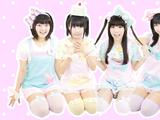 Pinku! Project