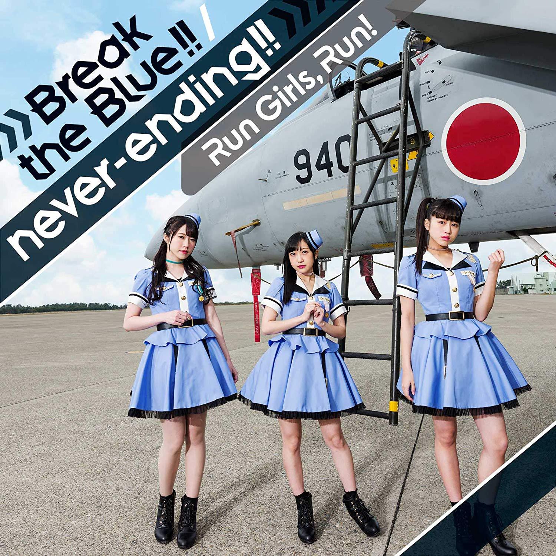 Break the Blue!!
