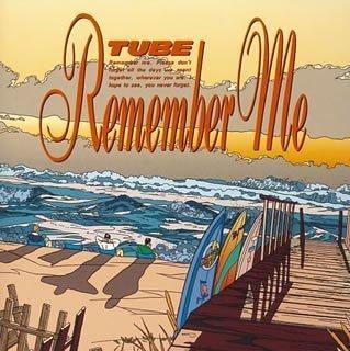 Remember Me (Album)