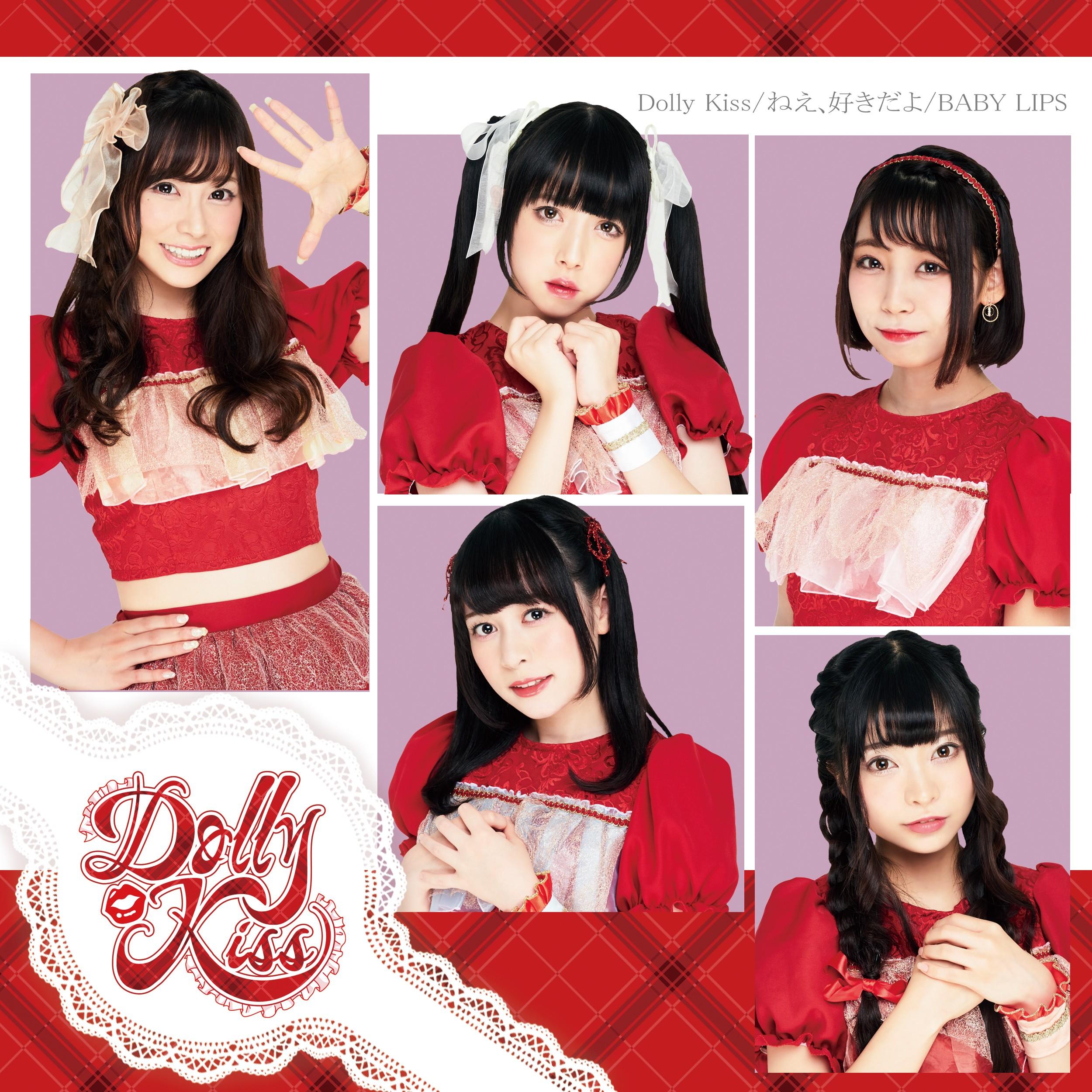Dolly kiss / Nee, Suki Dayo / BABY LIPS