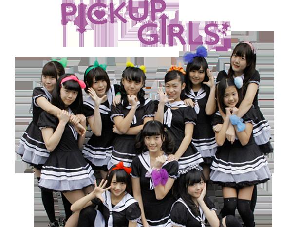 PICK UP GIRLS