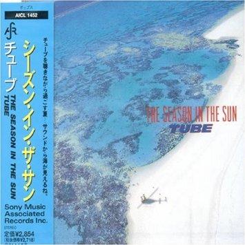 The Season In The Sun (Album)