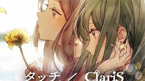 ClariS 『タッチ』リリックMV