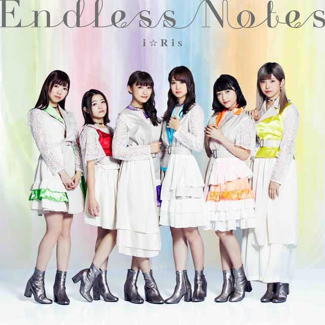 Endless Notes