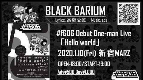 F606「BLACK BARIUM」 Full楽曲先行公開