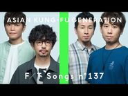 ASIAN KUNG-FU GENERATION - ソラニン - THE FIRST TAKE