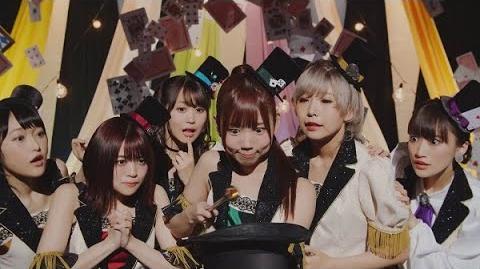 I☆Ris 「FANTASTIC ILLUSION」-Music Video-(Short Ver.)