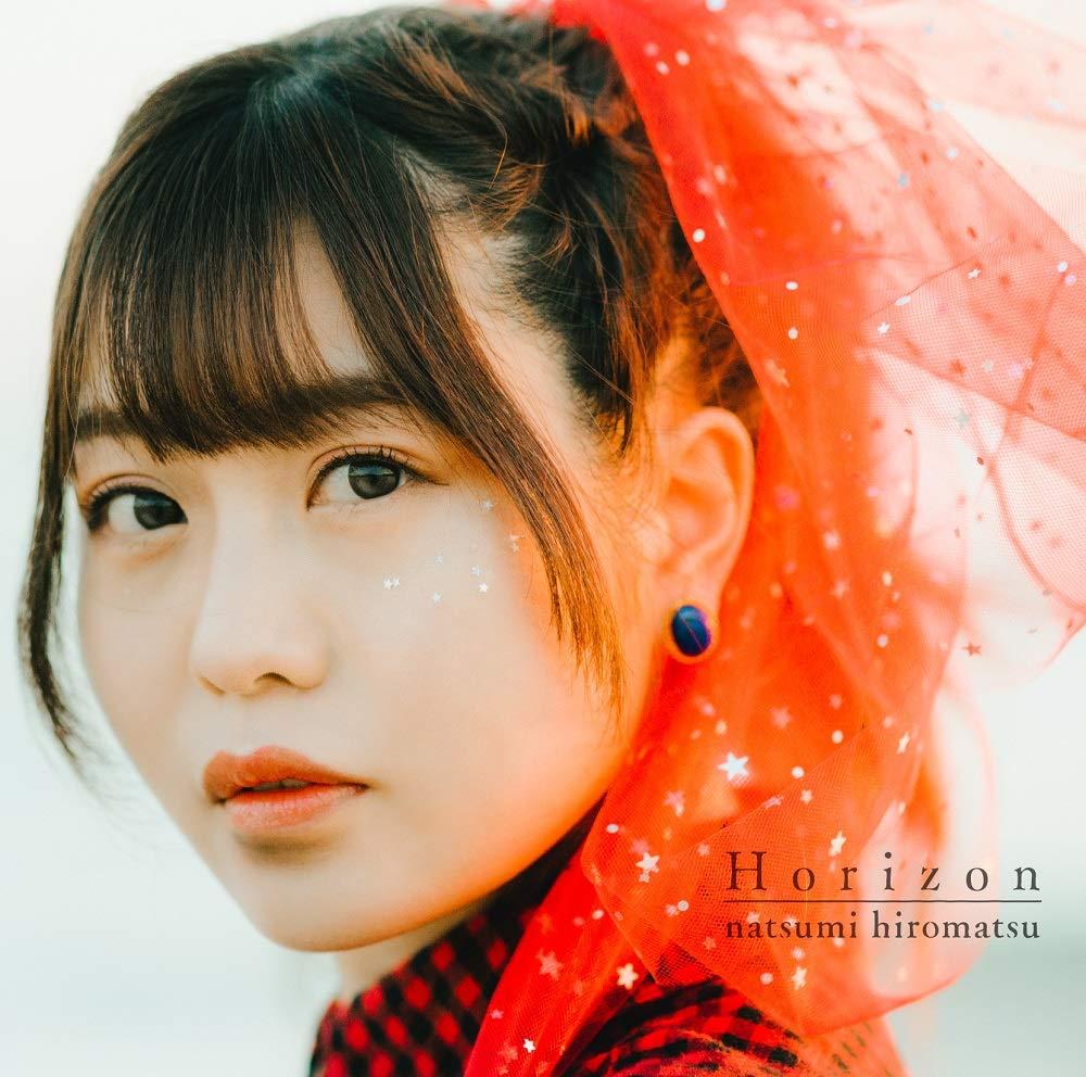 Horizon (Hiromatsu Natsumi)