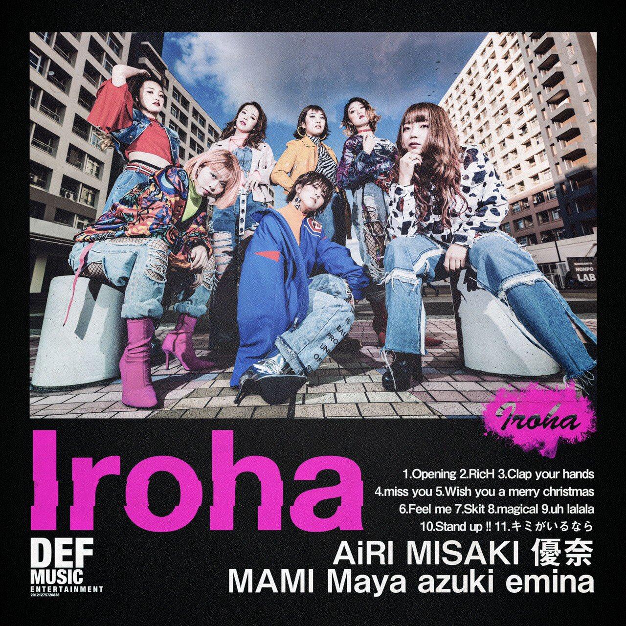 Iroha (Album)