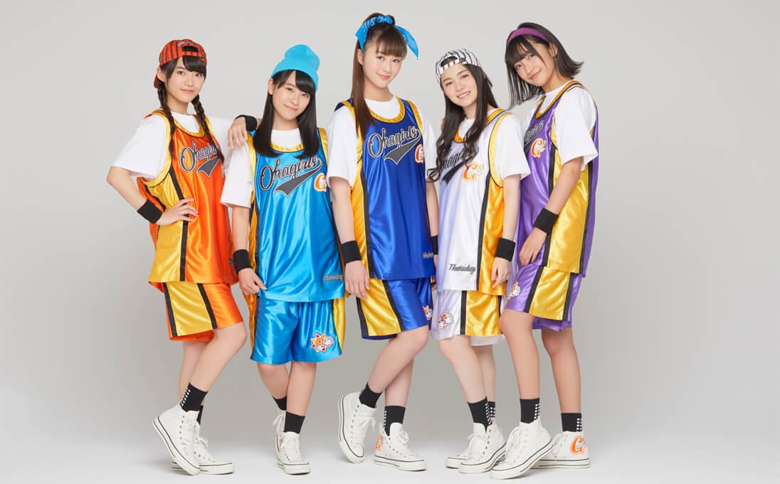 Ohagirl from Girls²