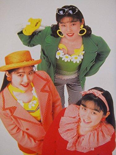 Fairy Tale (Idol Trio)