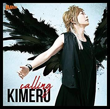 Calling (Kimeru)