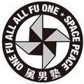 Fudanjuku logo.png