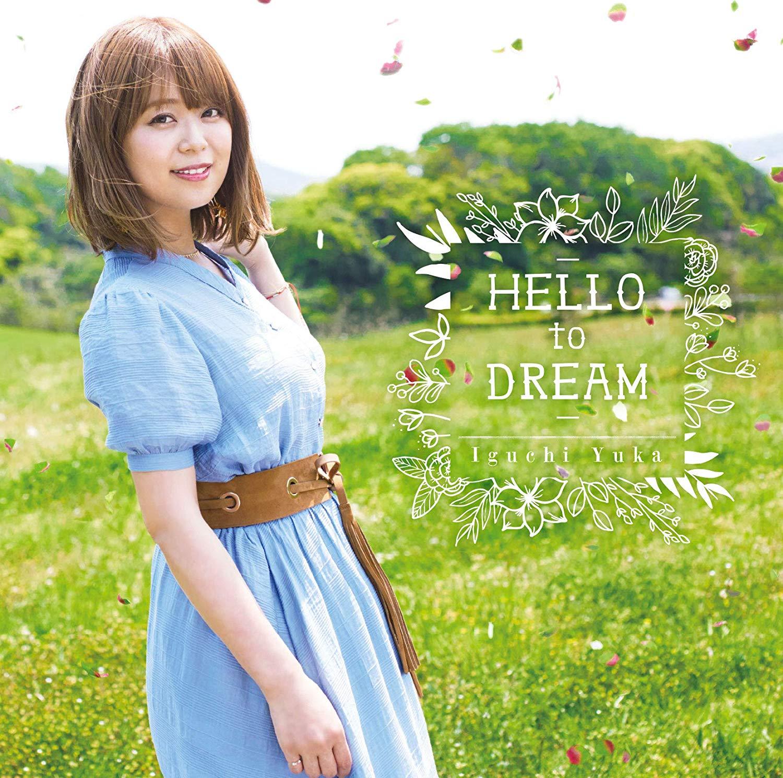 HELLO to DREAM