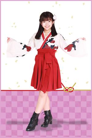 Akada Hina
