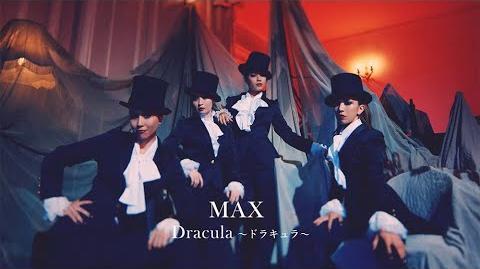 MAX Dracula~ドラキュラ~