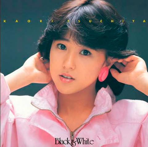 Black & White (Tsuchiya Kaori)