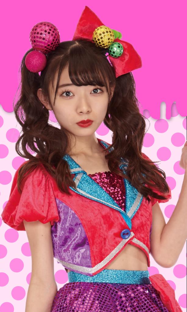 Amane Mayu