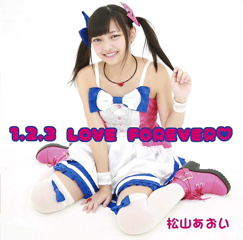 1,2,3 LOVE FOREVER♡