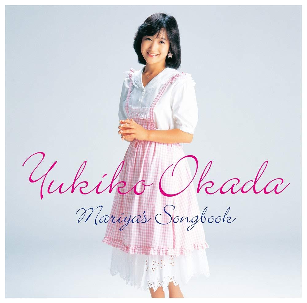 Mariya's Songbook (Okada Yukiko)