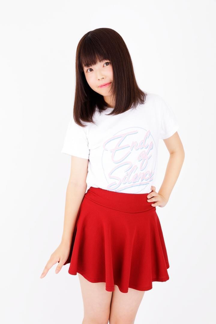 Akagi Shioka