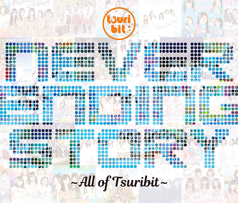 Never Ending Story ~All of Tsuribit~